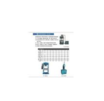 MS型门式油压机