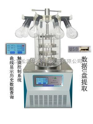 LGJ-10多功能凍干機