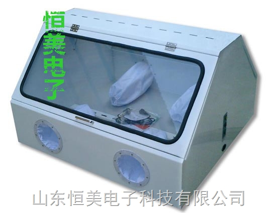 无菌接种箱