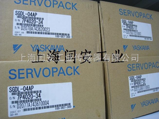YASKAWA 安川伺服驱动器