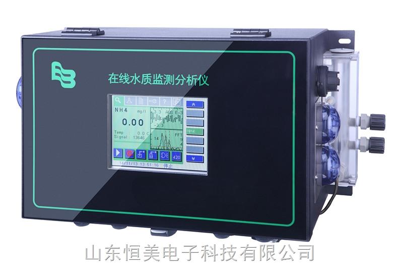 单参数氨氮检测仪