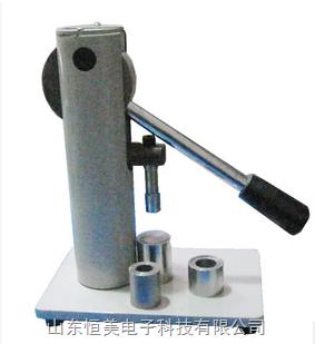 量热仪压饼机,苯甲酸片压片机,煤炭化验专用量热仪配件