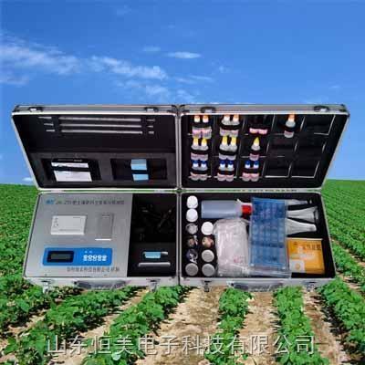 土壤有机质含量检测仪