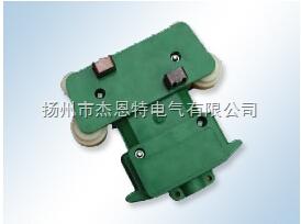 普通转弯型四极管式集电器
