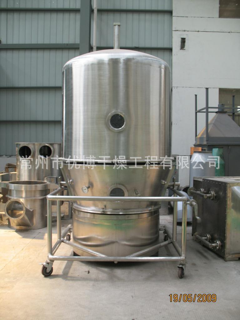 立式沸腾干燥机组(5T)