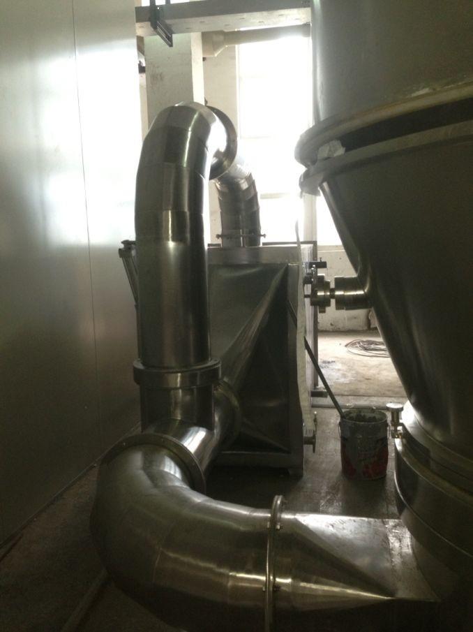 FG-300立式沸腾干燥机组结构介绍