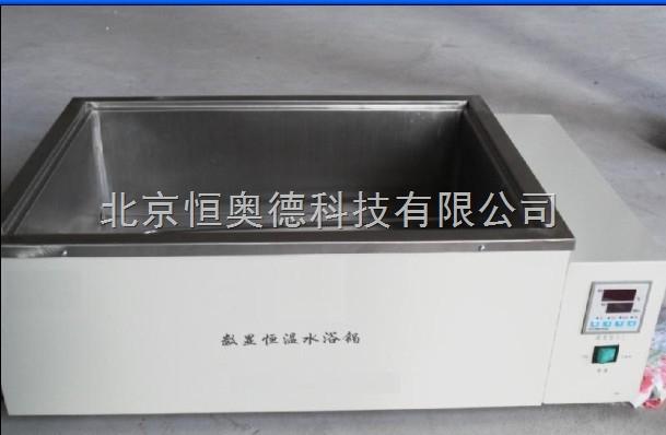 had-500 数显恒温浴锅/恒温水浴箱/水浴箱 厂家