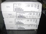 氧化硅胶管Versilic SPX-50