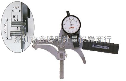 日本PEACOCK孔雀量表 LB-7V 针盘式内测卡规