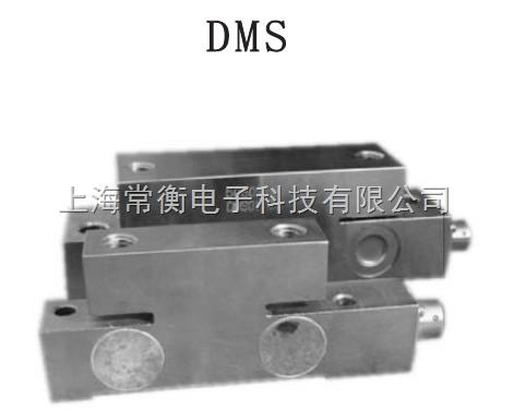 dms-电梯称重传感器 电梯超载传感器