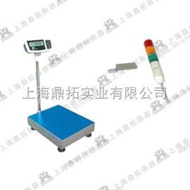 TCSTCS-50控制報警電子秤…開關量信號輸出電子秤
