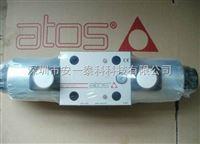 ATOS現貨換向閥//DKER-1710-X