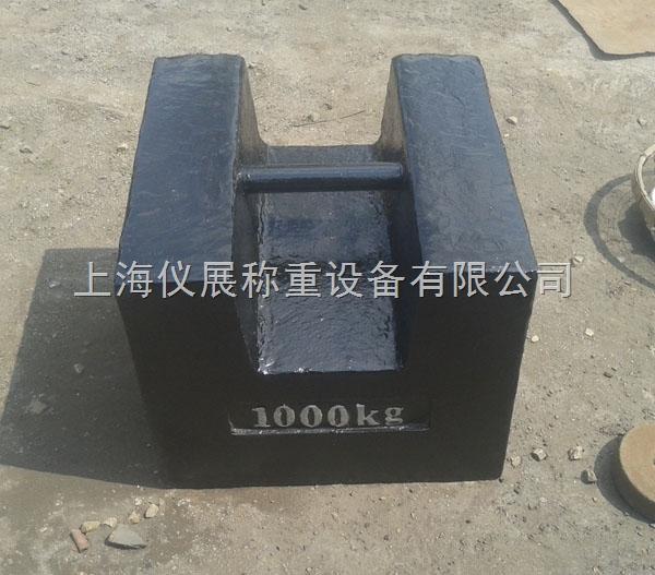 閘北1噸鎖式鑄鐵砝碼1噸手提式鐵砝碼價格