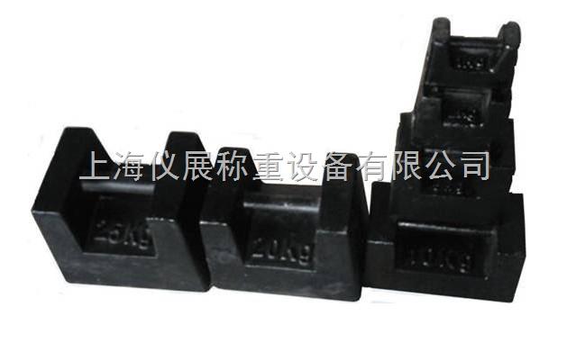 芜湖县校吊钩秤用锁形砝码,20KG25KG50KG砝码厂家