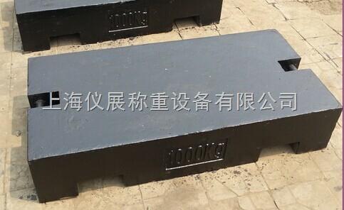 通州鎖式砝碼價格,1000KG鑄鐵標準砝碼批發
