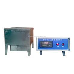 DW-02型DW-02型点着温度测定仪