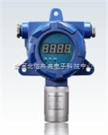 固定式氧气检测仪 氧器测定仪 在线式氧气检测仪