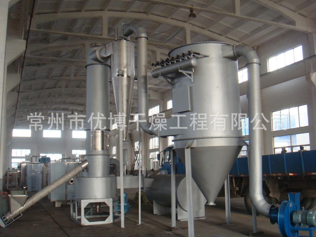 闪蒸干燥机碳酸锂闪蒸干燥机