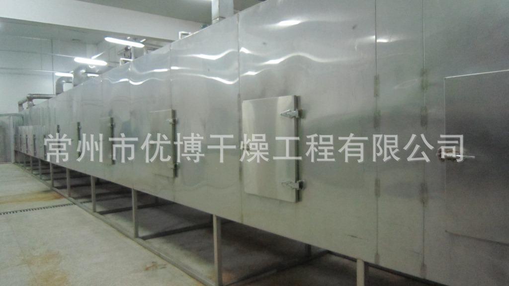 胡萝卜粒脱水蔬菜带式干燥机