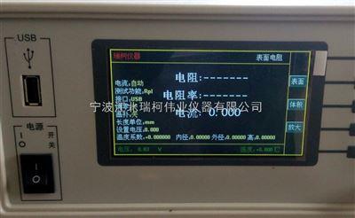 FT-331普通四探針方阻電阻率測試儀