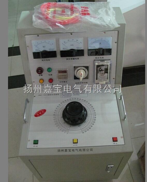 工频耐压试验机