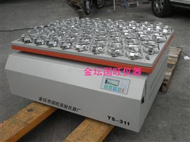 TS-322單層大容量搖瓶機