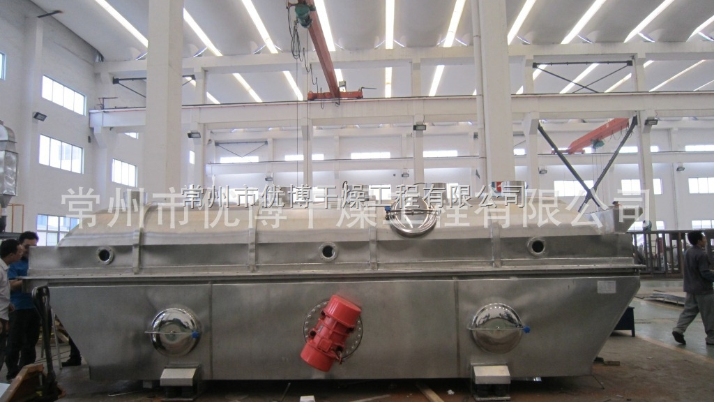 一水葡萄糖卧式振动流化床干燥设备