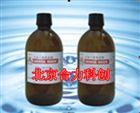 氮氧化物测定试剂盒 大气监测 北京合力科创