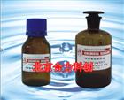 氮氧化物测定试剂盒 大气监测试剂