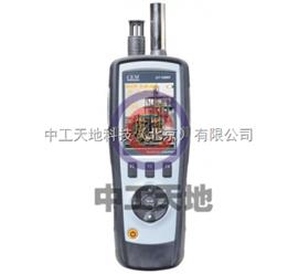 DT-9880|DT-9881四合一尘埃粒子计数器