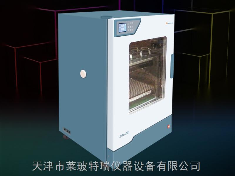 ZHPL-200-恒温培养箱ZHPL-200