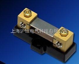 FL-15分流器1A-200A/75mV