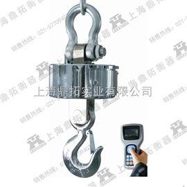 OCS长春5吨无线吊磅,SZ-BC带打印无线电子吊钩秤