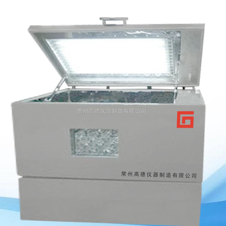 温控光照振荡培养箱