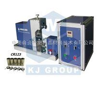 半自動圓柱電池滾槽機 MSK-500