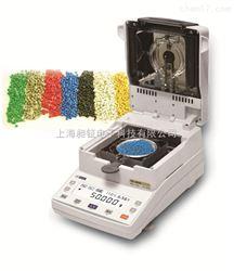 XY-100MW卤素水分测定仪