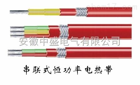 RDP2—J3—10伴热电缆