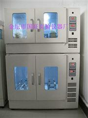 HNY-210B叠加式小容量全温度恒温培养摇床