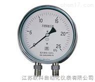 LK隔离式耐震磁助电接点压力表