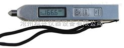 VG200型笔式测振仪/振动检测仪