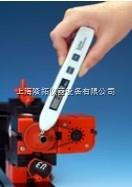 上海供应HY-101型工作测振仪