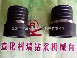 高风压潜孔冲击器HD65A前接头批发价
