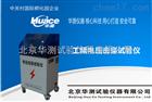 HCDJC-100KV橡胶电压击穿试验仪
