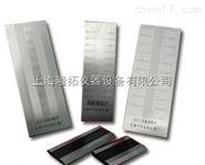 供应QXD不锈钢刮板细度计
