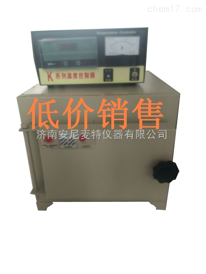 厂家供应电阻炉 箱式电阻炉 马沸炉 1200度高温电阻炉
