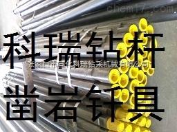 多功能调质设备加工钻杆性能更好