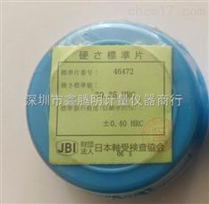 日本朝日ASAHI硬度標準塊 30.35HRC 硬度計硬度塊