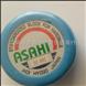 日本朝日ASAHI硬度標準塊 HL 硬度計硬度塊
