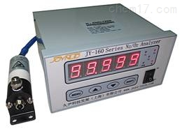 氮气分析仪