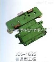 五极集电器100A,5级集电器,配管56*67*16,扬州厂家制造